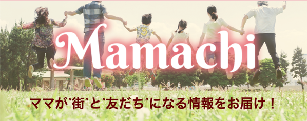 Mamachi